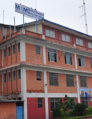 Madan Bhandari Memorial College