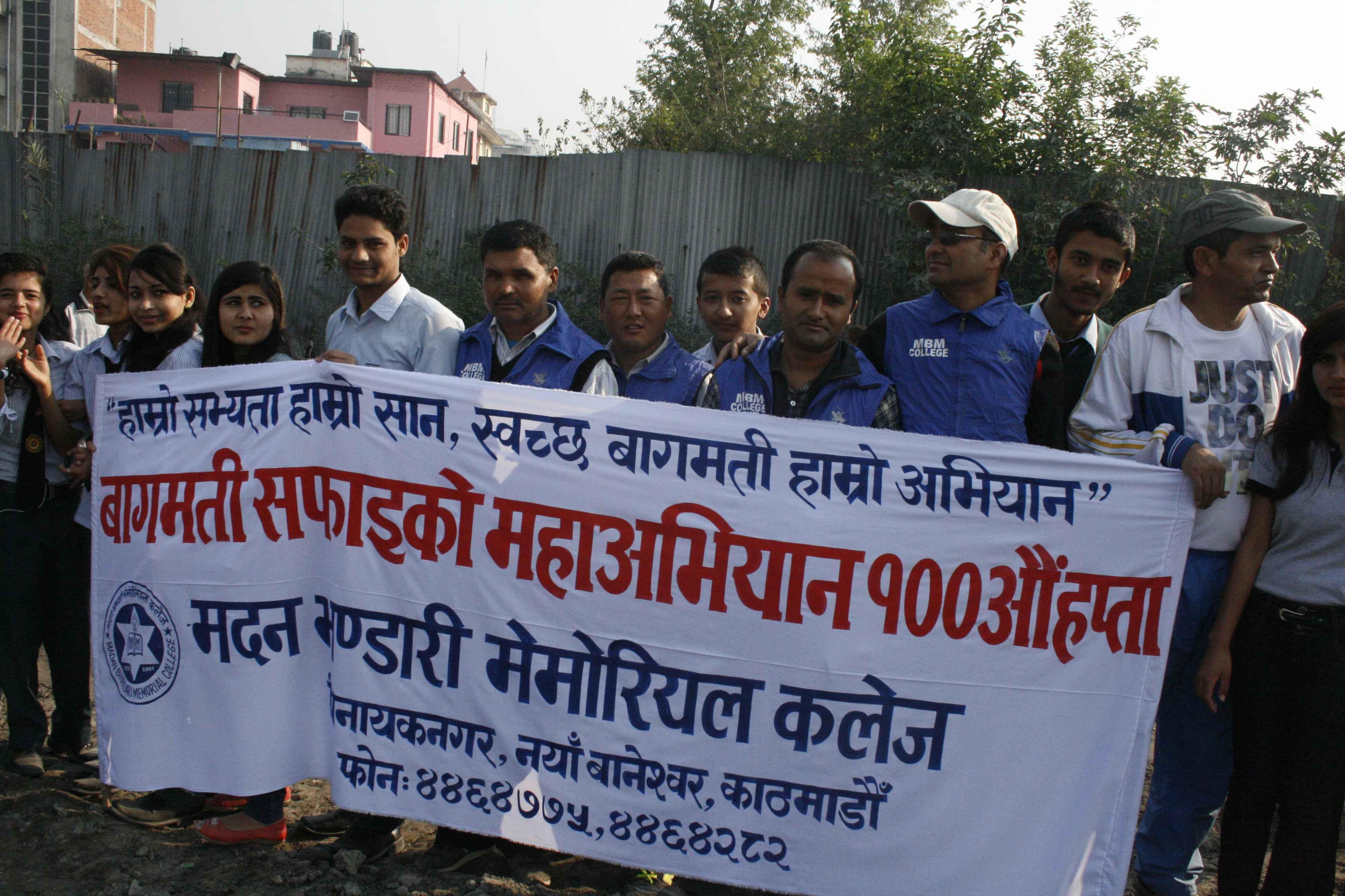 Bagmati Safai Maha Abhiyan 2072